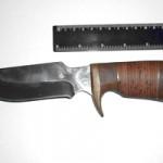 Нож «ГЕБО» Барс